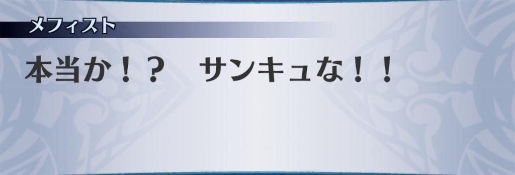 f:id:seisyuu:20190316184529j:plain