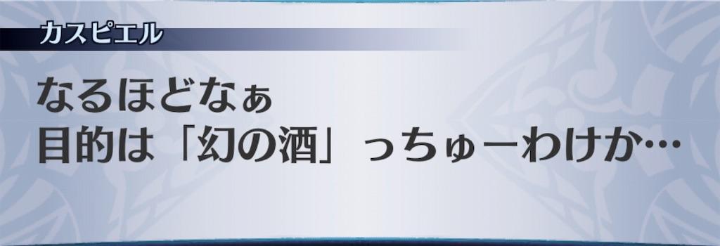 f:id:seisyuu:20190316184637j:plain