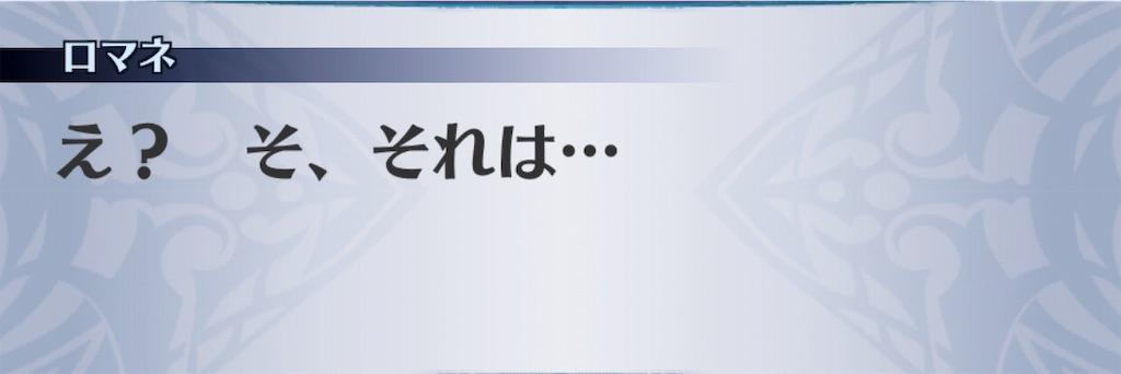 f:id:seisyuu:20190316184727j:plain