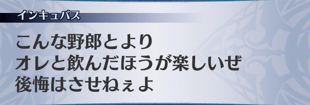 f:id:seisyuu:20190316184736j:plain