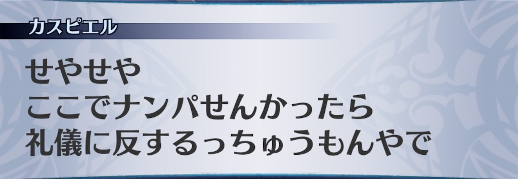 f:id:seisyuu:20190316184846j:plain