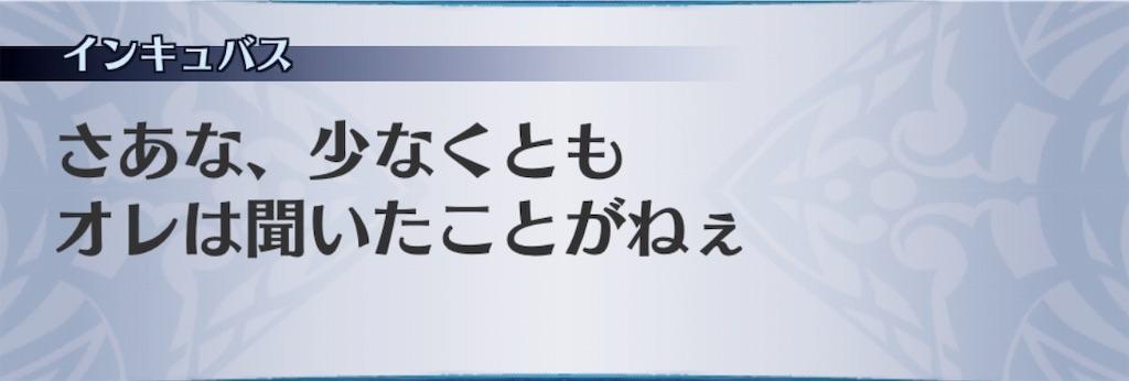 f:id:seisyuu:20190316200313j:plain