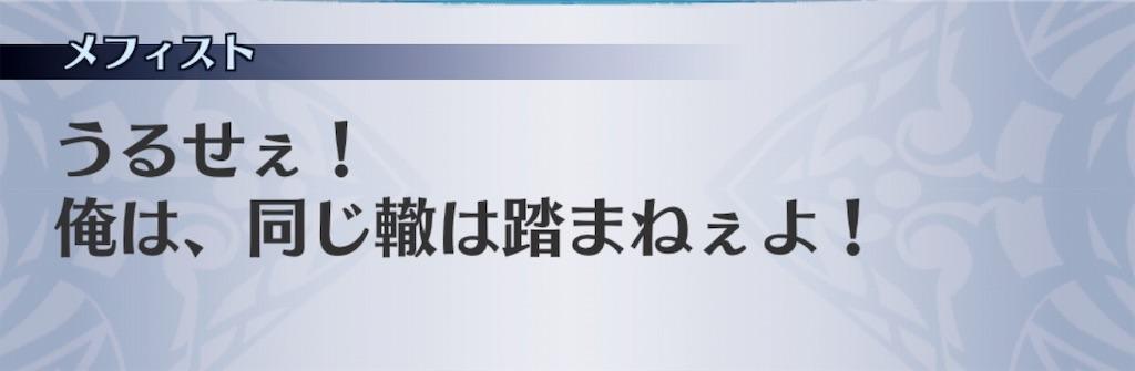 f:id:seisyuu:20190316200641j:plain