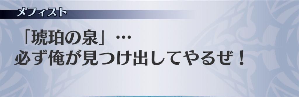 f:id:seisyuu:20190316200710j:plain