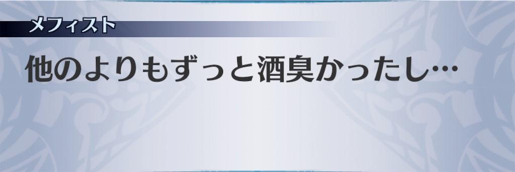 f:id:seisyuu:20190316200759j:plain