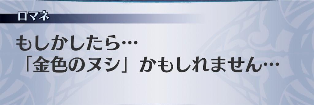 f:id:seisyuu:20190316200811j:plain