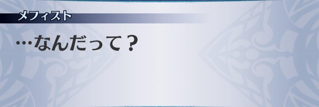 f:id:seisyuu:20190316200835j:plain