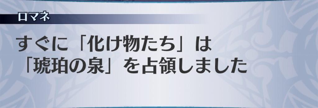 f:id:seisyuu:20190316201252j:plain