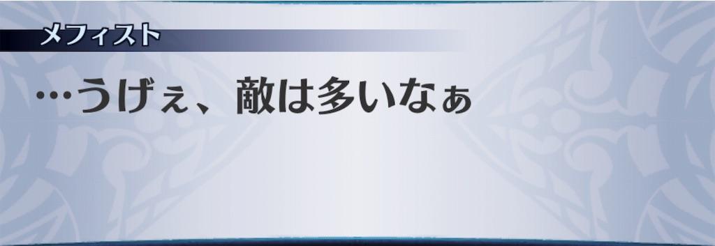 f:id:seisyuu:20190316201501j:plain