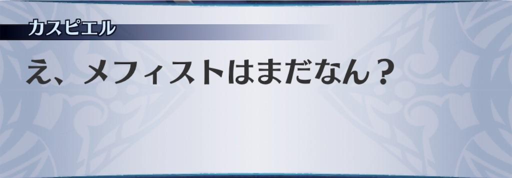 f:id:seisyuu:20190316201612j:plain