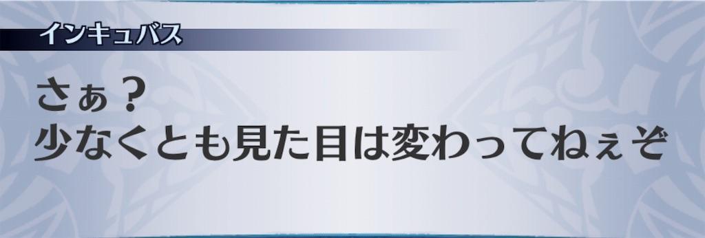 f:id:seisyuu:20190316201957j:plain