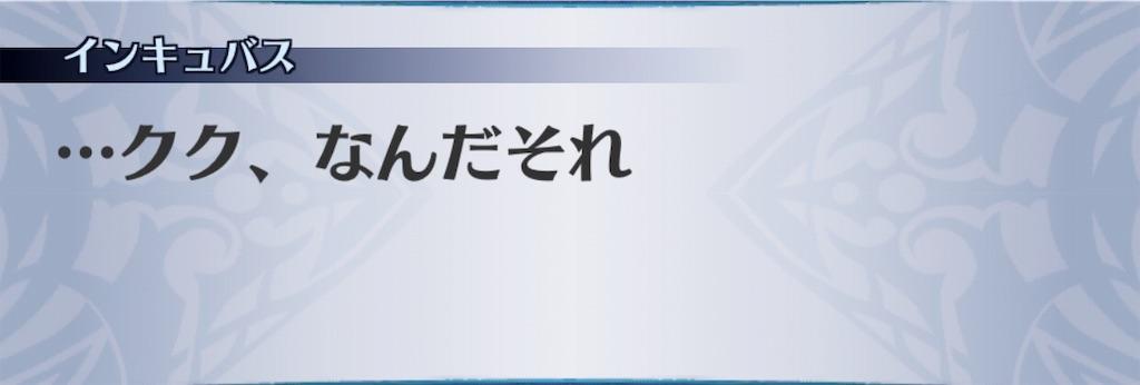 f:id:seisyuu:20190316202101j:plain