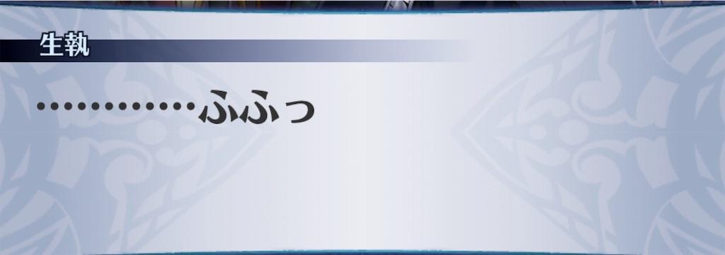 f:id:seisyuu:20190316202227j:plain