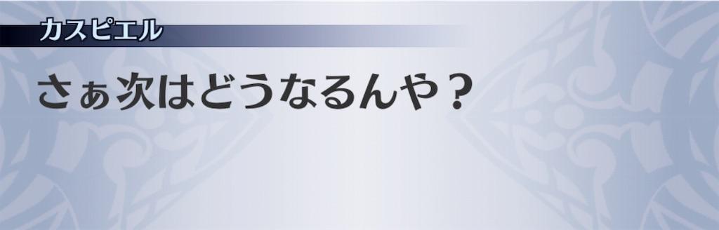 f:id:seisyuu:20190316202243j:plain