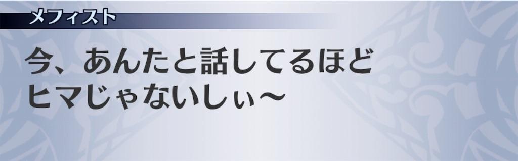 f:id:seisyuu:20190316202256j:plain