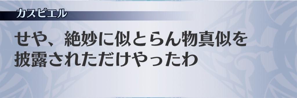 f:id:seisyuu:20190317023151j:plain