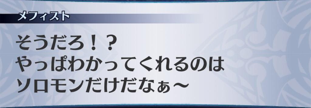f:id:seisyuu:20190317024622j:plain