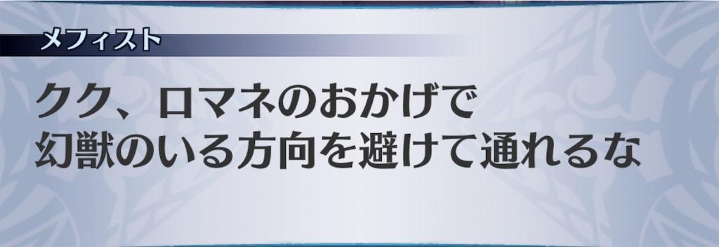 f:id:seisyuu:20190317162705j:plain