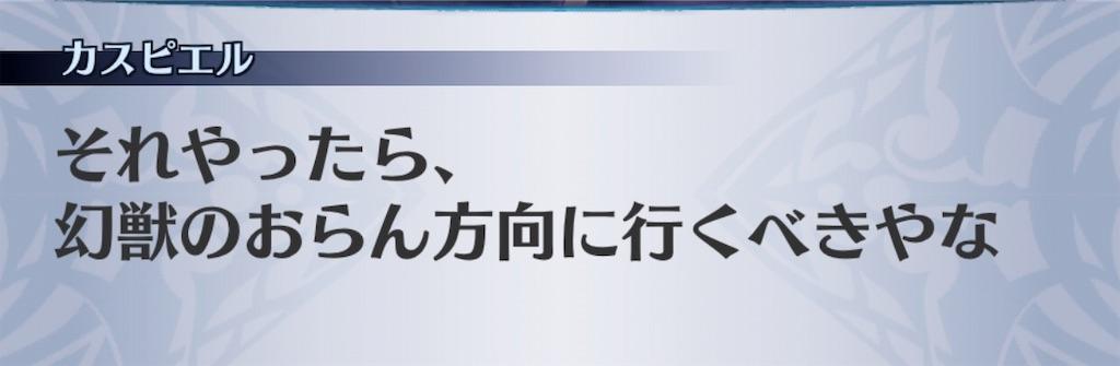 f:id:seisyuu:20190317163046j:plain