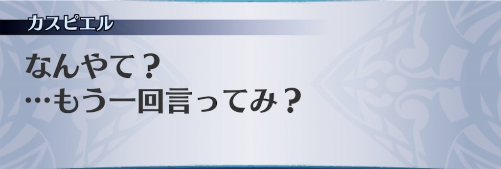 f:id:seisyuu:20190317163410j:plain