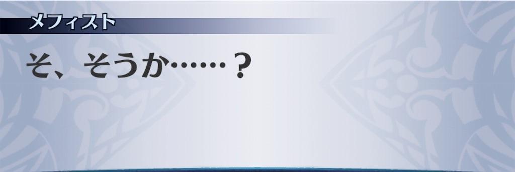 f:id:seisyuu:20190317163544j:plain