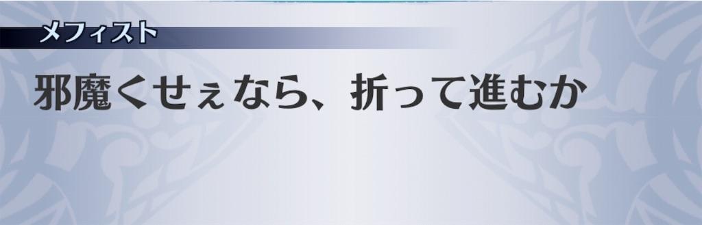 f:id:seisyuu:20190317163557j:plain