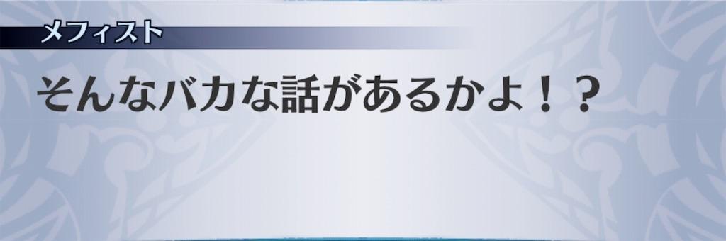 f:id:seisyuu:20190317164438j:plain