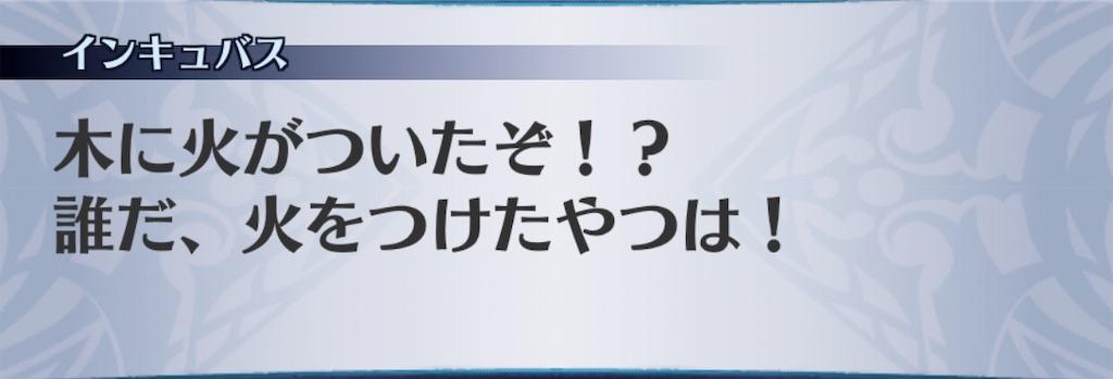 f:id:seisyuu:20190317165817j:plain