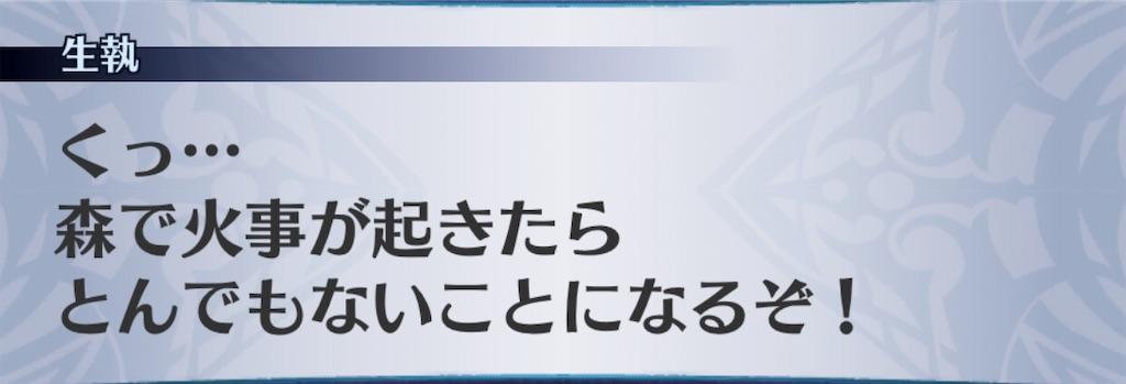f:id:seisyuu:20190317165953j:plain