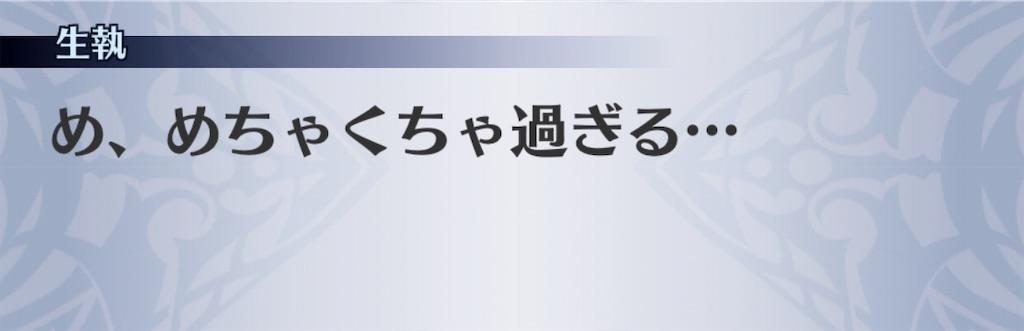 f:id:seisyuu:20190317170125j:plain