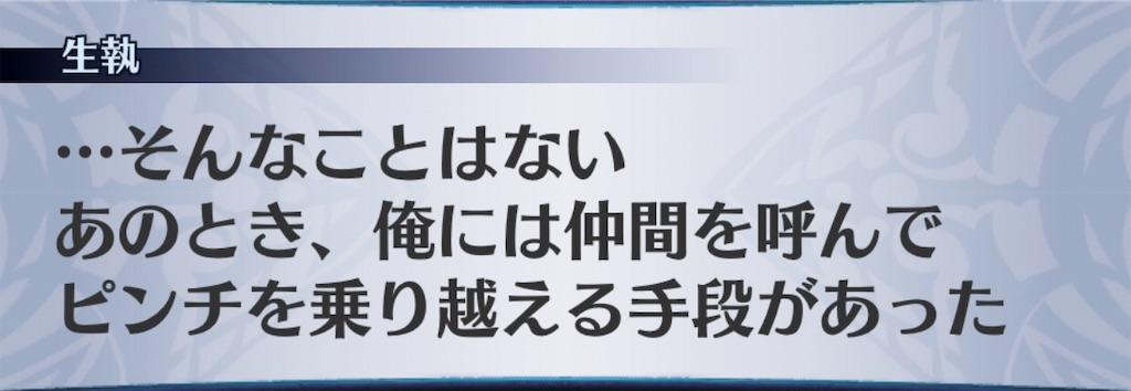 f:id:seisyuu:20190317172626j:plain