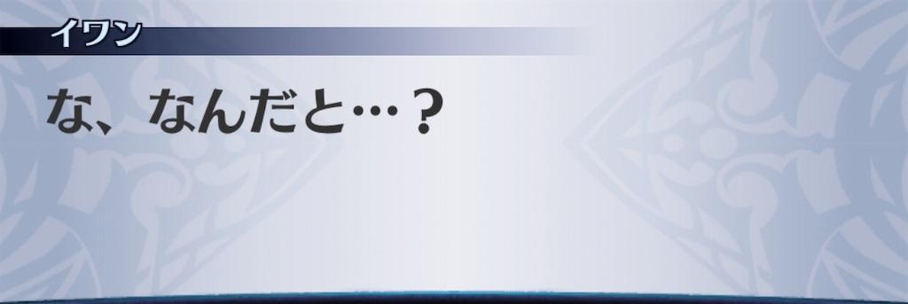 f:id:seisyuu:20190317172718j:plain