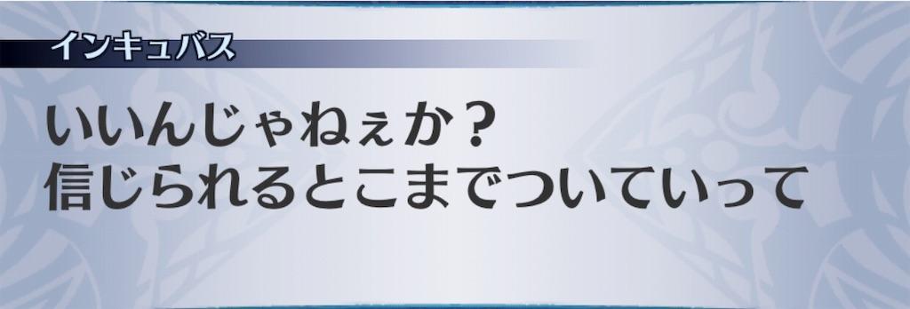 f:id:seisyuu:20190317173012j:plain