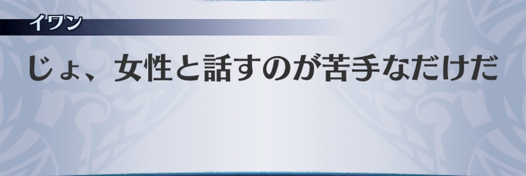 f:id:seisyuu:20190318185453j:plain
