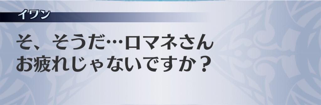 f:id:seisyuu:20190318185558j:plain