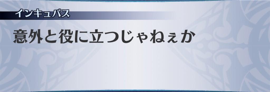 f:id:seisyuu:20190318185754j:plain