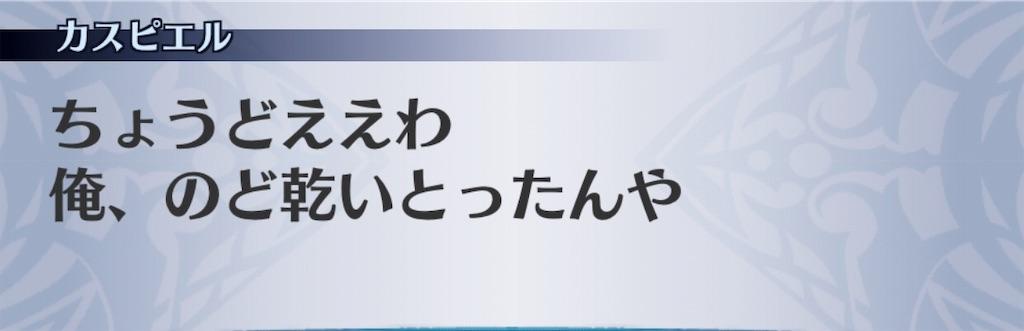 f:id:seisyuu:20190318185758j:plain