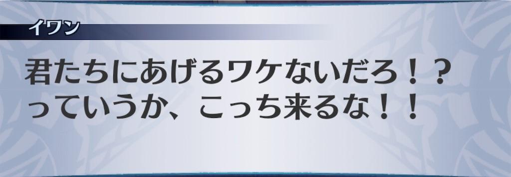 f:id:seisyuu:20190318185834j:plain
