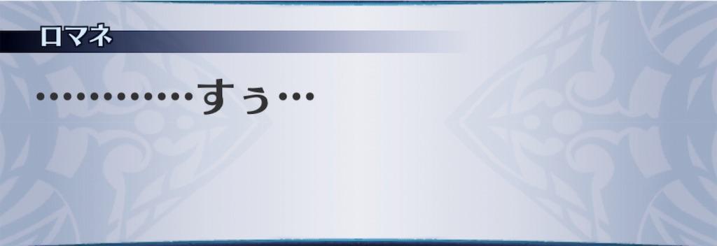 f:id:seisyuu:20190318190303j:plain