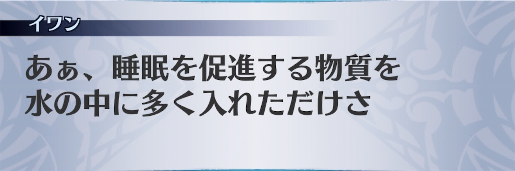 f:id:seisyuu:20190318190402j:plain