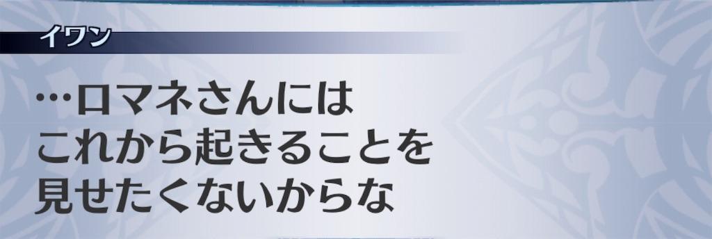 f:id:seisyuu:20190318190408j:plain