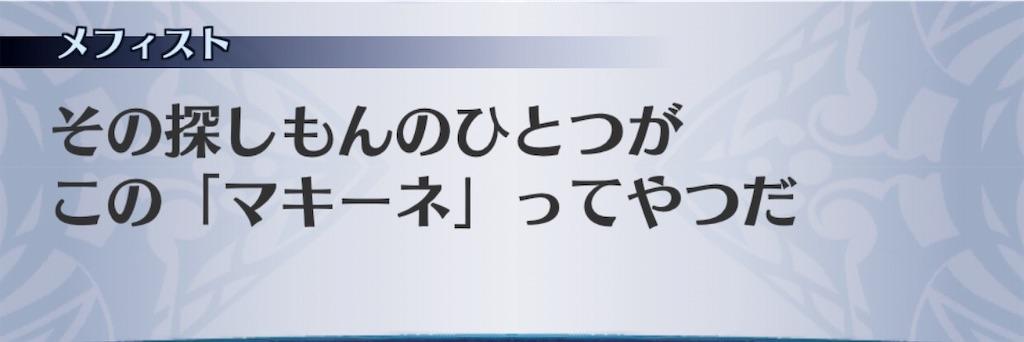f:id:seisyuu:20190318190726j:plain