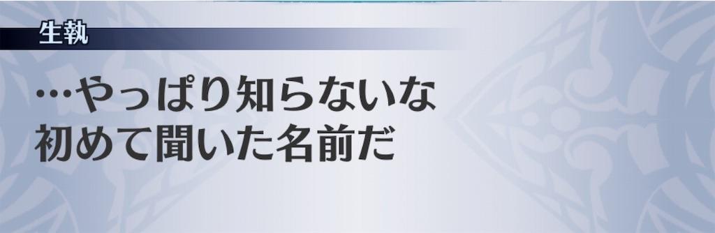 f:id:seisyuu:20190318190730j:plain