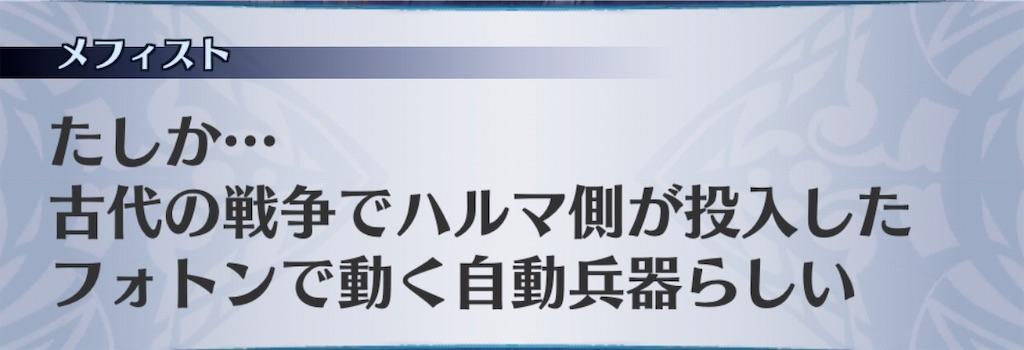 f:id:seisyuu:20190318190821j:plain