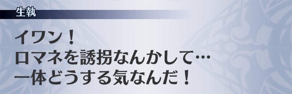 f:id:seisyuu:20190318191158j:plain