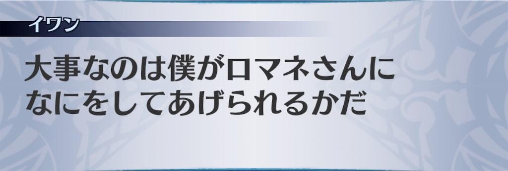 f:id:seisyuu:20190318191329j:plain