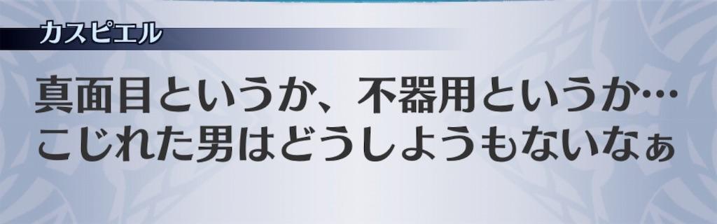 f:id:seisyuu:20190318191504j:plain