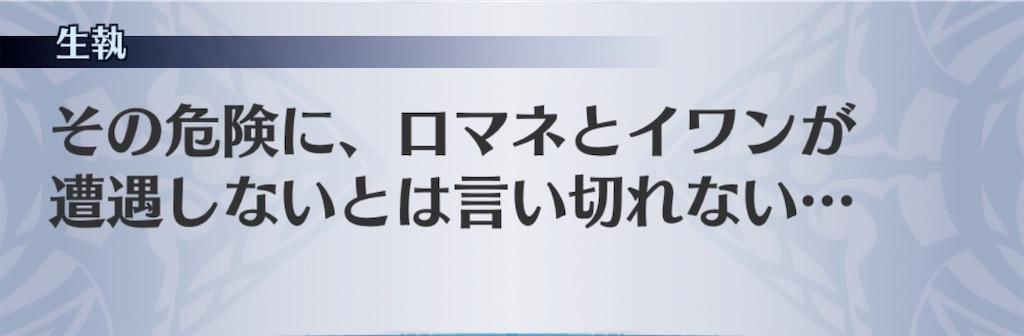 f:id:seisyuu:20190318191852j:plain