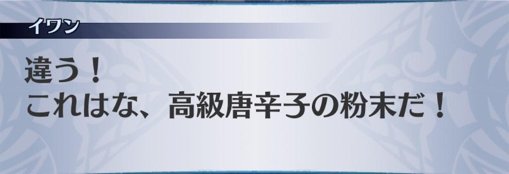 f:id:seisyuu:20190318214741j:plain