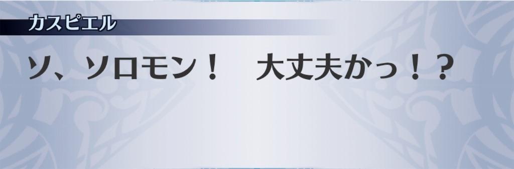 f:id:seisyuu:20190318214824j:plain